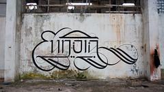 EUNOIA (Simon Silaidis - UrbanCalligraphy) Tags: streetart abandoned typography letters brush lettering calligraphy acrylics urbancalligraphy handstyle streetcalligraphy eunoia handletters simonsilaidis
