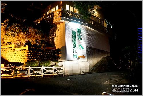 景大溫泉莊園01.jpg