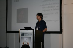 FOSSASIA LXDE Meetup at Linuxtag Berlin with Andrew Lee, Mario Behling, Christoph Wickert (FOSSASIA) Tags: berlin opensource 2010 linuxtag andrewlee fossasia christophwickert