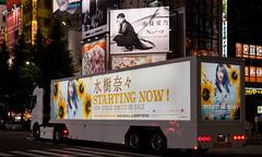 """Nana Mizuki NEW single """"STARTING NOW!"""" AD trailer in Akihabara main street (rhythmsift) Tags: japan canon tokyo stitch nana akihabara mizuki ef50mmf18 adtruck eoskissx2 adtrailer lightroomcc20156"""