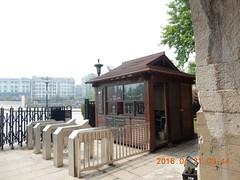2016_04_210176 (Gwydion M. Williams) Tags: china gate nanjing jiangsu citygate gateofchinananjing