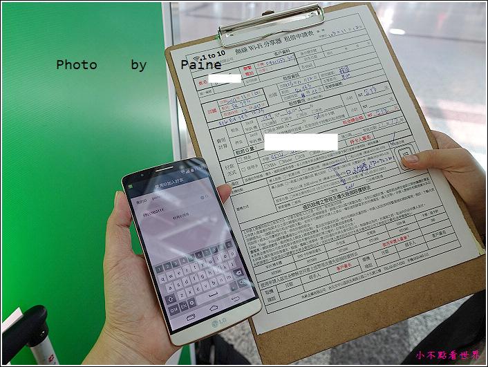 租借1 to 10 wifi (1).JPG