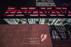 SZSE Sign (China Chas) Tags: china architecture night engineering guangdong shenzhen oma 1022mm arup 2014 sse shenzhenstockexchange szse