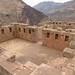 Ruínas do Templo do Sol