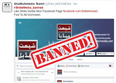 Shia Multimedia Team - SMT Condemn. #ShiiteMedia_Banned #___ (ShiiteMedia) Tags: pakistan team shia smt multimedia shiite condemn shianews shiagenocide shiakilling shiitemedia shiapakistan mediashiitenews shiitemediabanned shia