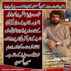 (           (ShiiteMedia) Tags: pakistan  shiite                       shianews        shiagenocide shiakilling  shiitemedia shiapakistan  mediashiitenews     shia