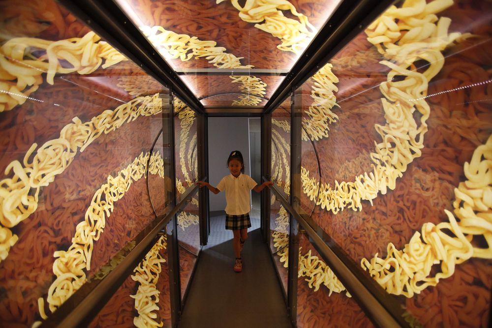 Bảo tàng mì ăn liền Momofuku Oko