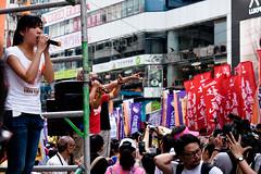 DSCF3037 (Scofield Chan) Tags: street hongkong protest documentary demonstration fujifilm streetphoto fujinon streetsnap xt1 xf55200mm fujinon55200mm