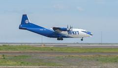 Antonov An-12 (Boushh_TFA) Tags: airport nikon international nikkor f28 tse astana avia 70200mm kazachstan antonov d600 an12 11309 vrii irkut uacc