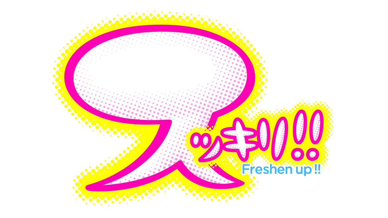 2016.07.29 ついに開催!スッキリ!!10周年記念フェス(スッキリ!!).logo
