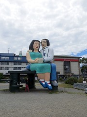 Puerto Montt / Punta Arenas-1