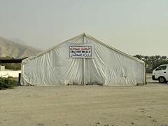 (Crausby) Tags: uae eid middleeast tent rak unitedarabemirates rasalkhaimah fastingmeals