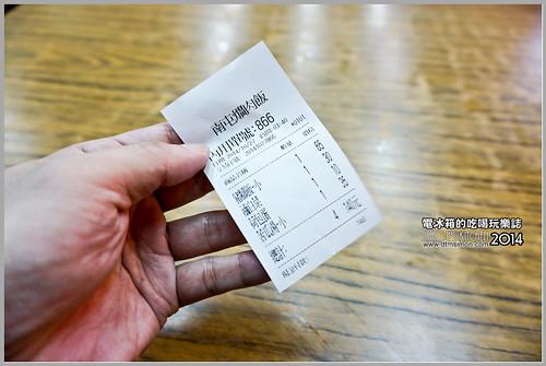蕭記南屯爌肉飯02.jpg