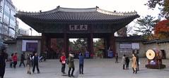 SEOUL DEOKSUGUNG TEMPLE (patrick555666751 THANKS FOR 5 000 000 VIEWS) Tags: deoksugung temple seoul south korea coree du sud asie asia east corea del coreia do sul zuid sur patrick roger patrickroger patrick555666751 patrick55566675