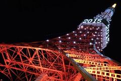 DSCF1589 (Zengame) Tags: tokyo x tokyotower fujifilm 東京 fujinon 東京タワー x100 富士フイルム æ±äº¬ classicchrome å¯å£«ãã¤ã«ã æ±äº¬ã¿ã¯ã¼ ãã·ããã³ フジノン x100t クラシッククローム ã¯ã©ã·ãã¯ã¯ãã¼ã