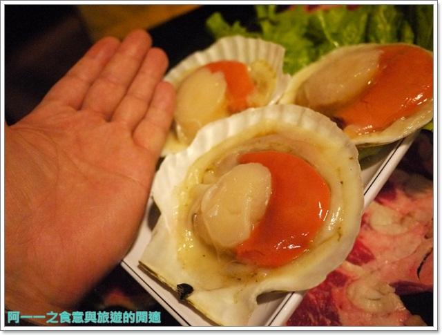 板橋捷運新埔站美食吃到飽燒肉眾烤肉海鮮牛肉image058