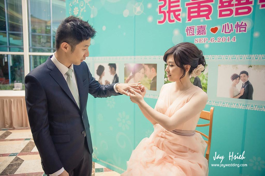 婚攝,楊梅,揚昇,高爾夫球場,揚昇軒,婚禮紀錄,婚攝阿杰,A-JAY,婚攝A-JAY,婚攝揚昇-029