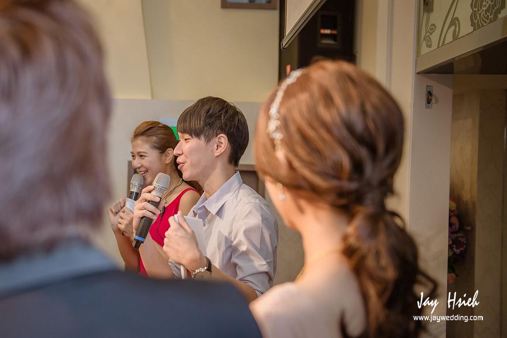 婚攝,海釣船,板橋,jay,婚禮攝影,婚攝阿杰,JAY HSIEH,婚攝A-JAY,婚攝海釣船-088