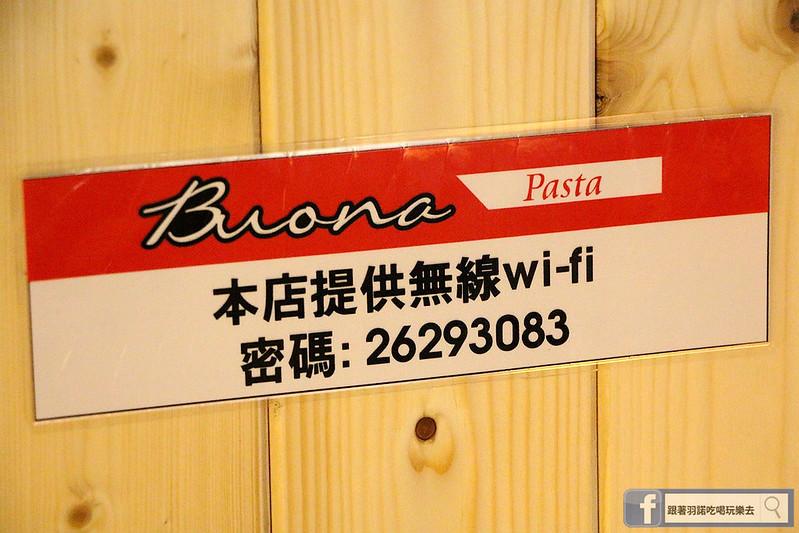 Buona Pasta淡水義大利麵淡江大學美食61