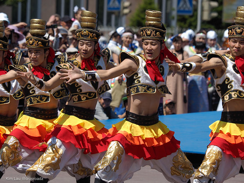 DANCE FROM INNER MONGOLIA - KYZYL