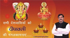 "Deepawali_23-Oct-2014_M • <a style=""font-size:0.8em;"" href=""https://www.flickr.com/photos/126371282@N06/15734998311/"" target=""_blank"">View on Flickr</a>"