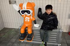 DSC_2973 (ppeng@yahoo) Tags: nikon 台北 2470 d810 兒童新樂園 taipeichildrensamusmentpark