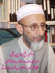 Dr Rafi uddin Hashmi-   (Rashid Ashraf) Tags: dr rafi uddin hashmi    drrafiuddinhashmi