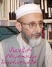 Dr Rafi uddin Hashmi-ڈاکٹررفیع الدین ہاشمی (Rashid Ashraf) Tags: dr rafi uddin hashmi الدین ڈاکٹررفیع ہاشمی drrafiuddinhashmi