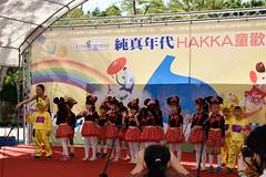 DSC_2765 (ppeng@yahoo) Tags: nikon 台北市 2470 d810 客家文化主題公園