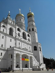 Ivan the Great Bell Tower, Kremlin, Moscow (leonyaakov) Tags: travel vacation streets art church architecture river cathedral russia moscow unesco monuments москва россия capitalcity marculescueugendreamsoflightportal