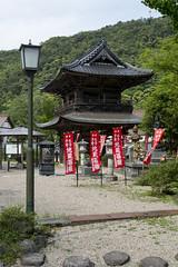 Onsenji Temple  (PV9007 Photography) Tags: japan temple buddhism koyasan  onsen  kansai  hyogo  kinosaki   sanin    toyooka    onsenji esotheric