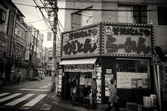 DSC04044LR_RX100.jpg (R.Hand) Tags: sony yokohama hiyoshi rx100