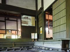 P1120193Lr (photo_tokyo) Tags: japan tokyo jp   tamacenter    tamacentre  tomizawahouse