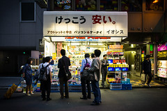 Attract (H.H. Mahal Alysheba) Tags: street japan shop night lumix tokyo snapshot akihabara akiba kowa prominar gx7 12mmf18