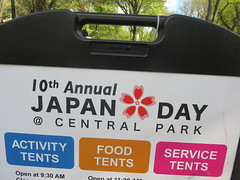 Japan Day activities in the Bandshell area of Central Park, New York City, Manhattan Island, USA (RYANISLAND) Tags: nyc newyorkcity pink flowers ny newyork flower japan japanese spring centralpark manhattan cherryblossom  sakura cherryblossoms newyorkstate matsuri japaneseculture nys springtime jpop sakuramatsuri  cherryblossomfestival centralparknyc manhattanisland japanday welcomespring japandaycentralpark peakbloom japandaynyc japanday2016