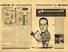 Thawrageiah_Issue2 (Tamer Youssef) Tags: magazine sketch newspaper cartoon article caricature press ahmed cartoonist youssef    tamer  soliman  abou