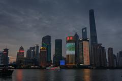 Shanghai-dusk (stevefge) Tags: china shanghai pudong skyline night architecture reflections reflectyourworld landscape