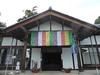 Temple 23 (Stop carbon pollution) Tags: japan 日本 honshuu 本州 saitamaken 埼玉県 chichibu 秩父 34kannonpilgrimage 三十四札所 kantou 関東