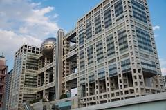 Edificio de la Fuji TV (Japn Entre Amigos) Tags: odaiba fujitv