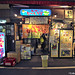 "Storefronts Series 001: Kyushu Jangara • <a style=""font-size:0.8em;"" href=""http://www.flickr.com/photos/128114197@N03/15366086354/"" target=""_blank"">View on Flickr</a>"