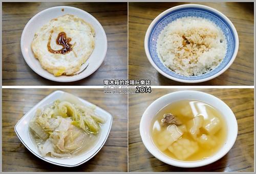 蕭記南屯爌肉飯06.jpg
