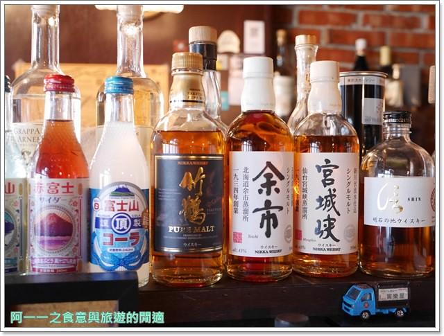 捷運信義安和站美食寅樂屋咖哩咖啡薑汁巧克力老店image031