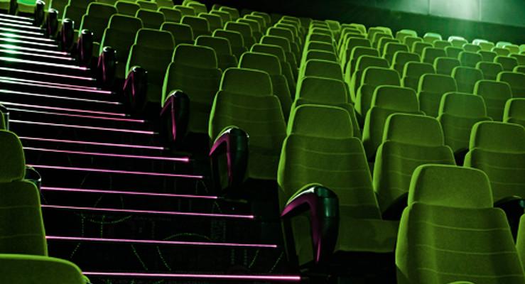 Riyadh theater