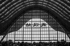 Wuhan Station (niklausberger) Tags: china wuhan hubei