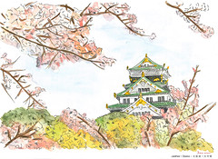 Japan Osaka ( ) Tags: urban japan illustration watercolor painting sketch   osaka  sketches