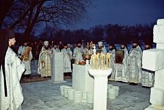 51. Крещение Господне 2000 г