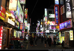 Bupyeong-dong @ Night, Busan, South Korea (JH_1982) Tags: lighting street city light urban signs luz colors sign illustration night dark lights evening noche colorful neon colours darkness nacht lumire south illumination restaurants korea advertisement busy busan shops sur nightlife lit colourful nuit notte dong beleuchtung sud pusan  core corea   sdkorea    urbanity beleuchtet  lightsbright bupyeong       bupyeongdong