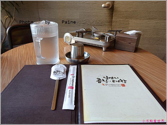 明洞一番地(一號店)烤腸 (4).JPG