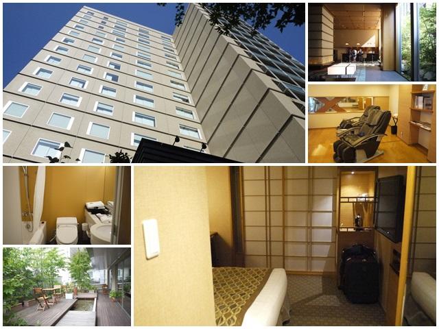 東京巨蛋住宿庭之酒店飯店東京丹羽水道橋後樂園page