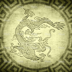 Grunge Dragon background - Stock Image (imagesstock) Tags: china new art animal sign yellow tattoo illustration pencil painting paper asian japanese design ancient pattern dragon symbol drawing painted grunge traditional year religion istockphoto chinese culture style totem parchment tribal dirty pole clip stained canvas burnt luck empire frame backgrounds imagination classical zodiac spirituality oriental istock allegory scratched past effect distressed mythology astrology element textured indigenous obsolete 2012 oldfashioned aspirations